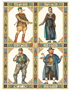 szyk-haggadah-four-sons