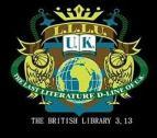 BL_LLLU_logo